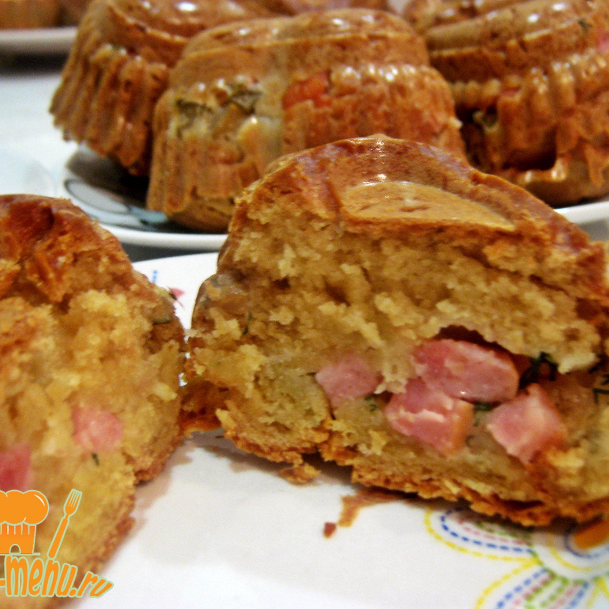 кексы закусочные с колбасой