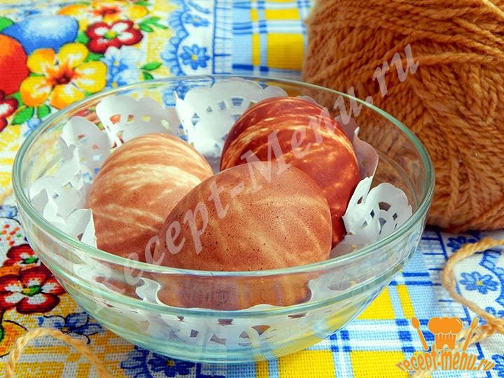 Крашеные яйца нитками