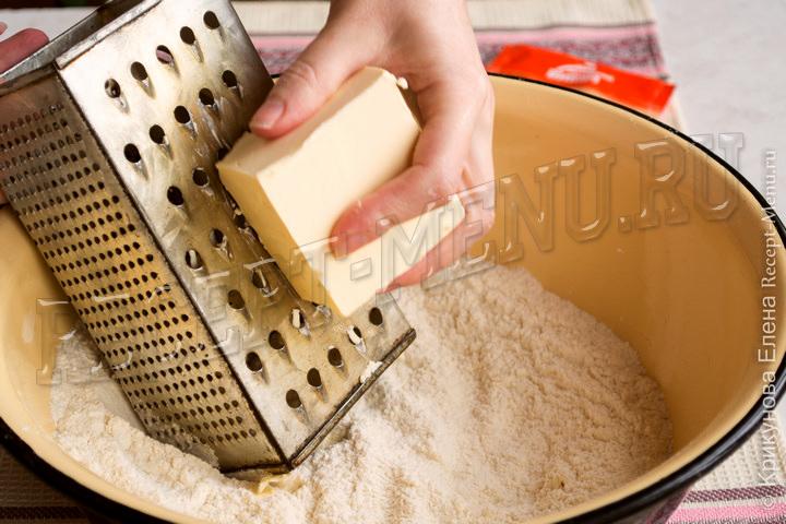 Масло натереть на терке