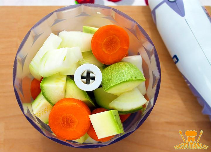 Овощи измельчить в блендере