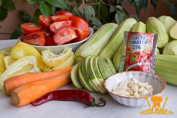 продукты для салата из кабачков тещин язык
