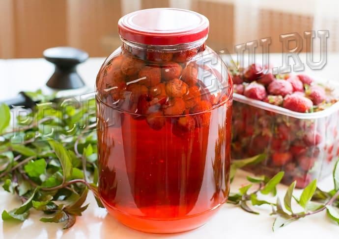 Компот из клубники на зиму рецепт без стерилизации на 3 литра