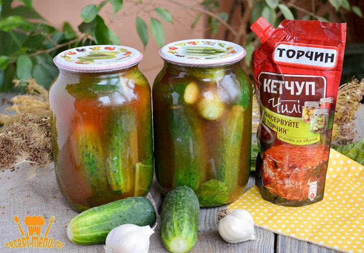 Огурцы с кетчупом на зиму (рецепт) 90