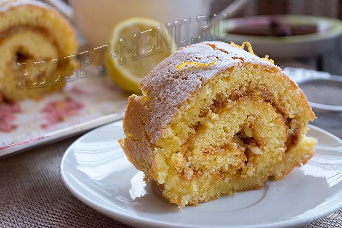 Бисквитный рулет с лимоном