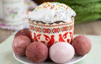 Как красить яйца свеклой на Пасху в красный цвет