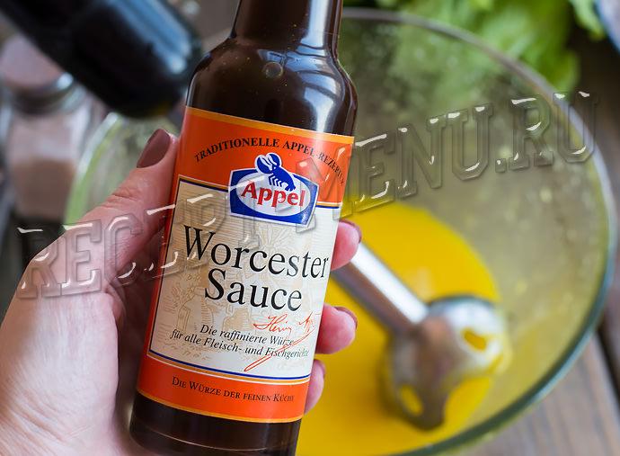 Вустерский соус