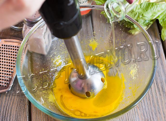 Приготовленияе соуса для салата Цезарь