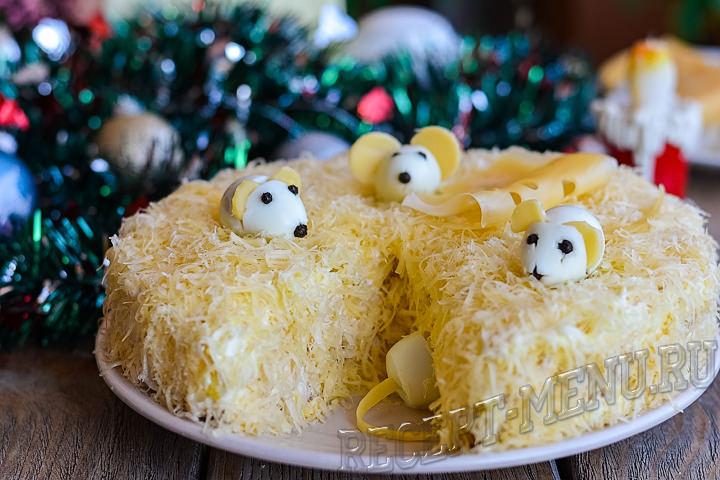 Салат Мышки в сыре на Новый год